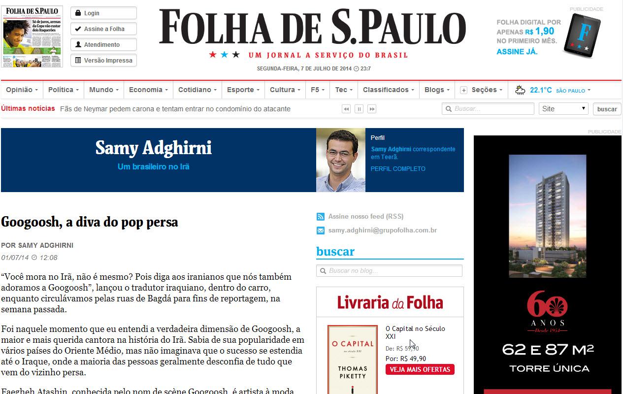 Folha de Sao Paulo Newspaper