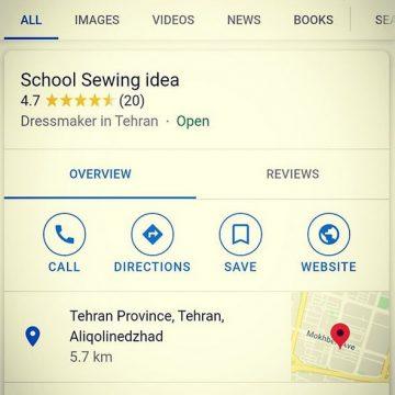 آموزشگاه خیاطی ایده